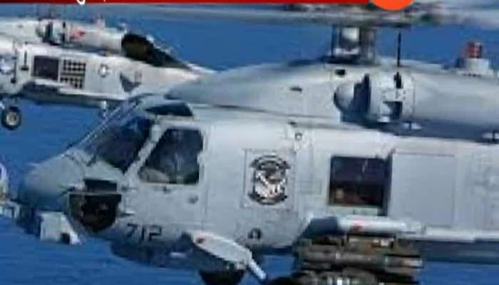 US Approves Sale Of 24 MH 60 Romeo Seahawk Helicopters To India