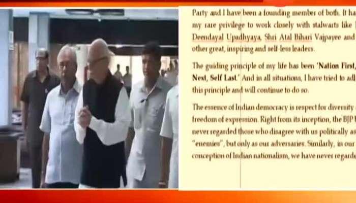 Veteran BJP Leader Lal Krishna Advani Speaks On Anti Nationals