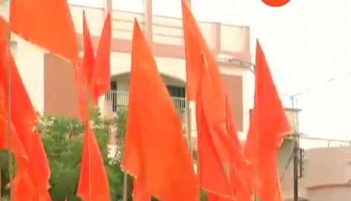 New Delhi Supreme Court Decision Loan To Give Political Party