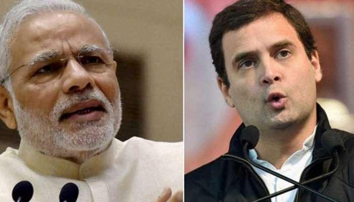 माझ्यात अवघड प्रश्नांना उत्तर देण्याची हिंमत आहे, मोदींमध्ये नाही- राहुल गांधी