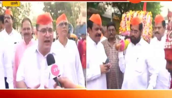 Thane NCP Leader Anand Paranjpe Celebrate Gudi Padwa And Upcoming New MP
