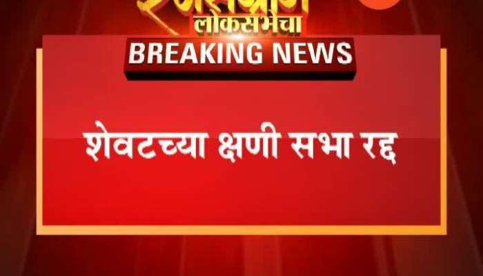 BJP Leader Amit Shah Rally At Gadchiroli And Chandrapur Cancelled