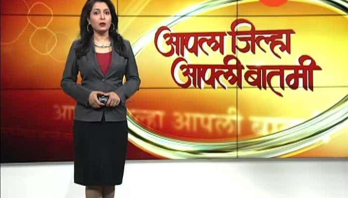 Pimpri Chinchwad Girl Suicide News