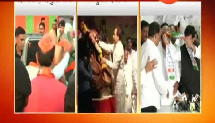 Loksabha Election 2019 Today_s BJP-Shivsena Congress Campaign In Vidarbha