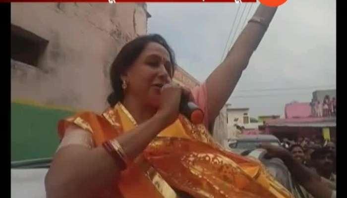 Mathura BJP MP Hema Malini Says Sholay Dialogue In Diffrent Way For Lok Sabha Election Campign 2019
