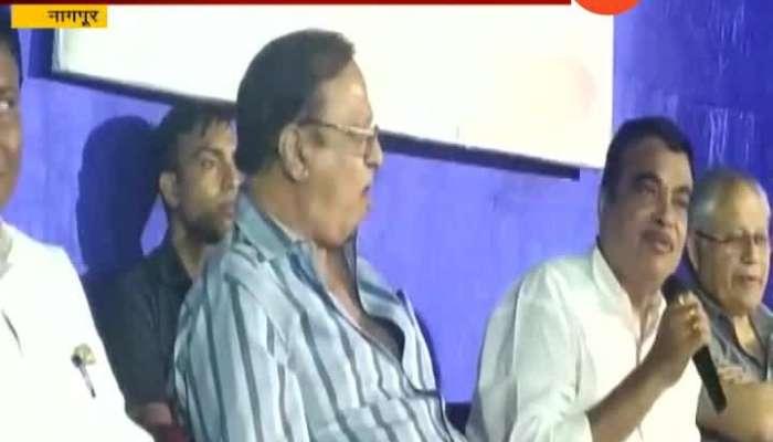 Nagpur Nitin Gadkari On Emergency And Begning Of Political Carrer