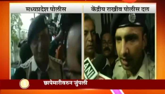 Madhya Pradesh Police And CRPF Opposite Each Other