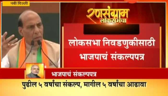New Delhi BJP Rajnath Singh On Releasing Sankalp Patra