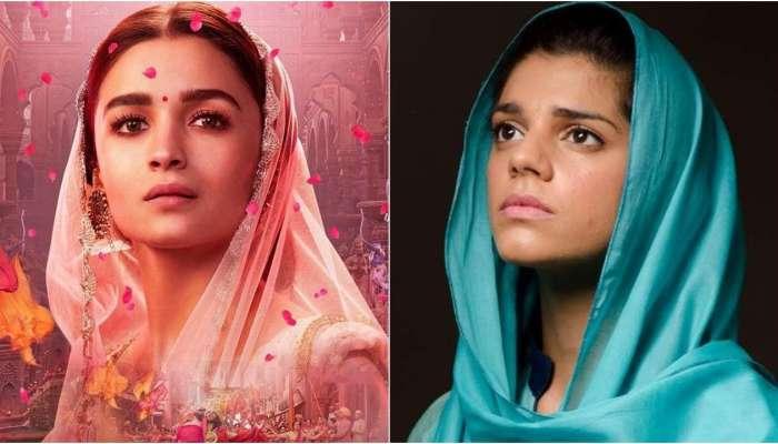 'जिंदगी गुलजार है' फेम पाकिस्तानी अभिनेत्रीशी आलियाचं असंही कनेक्शन
