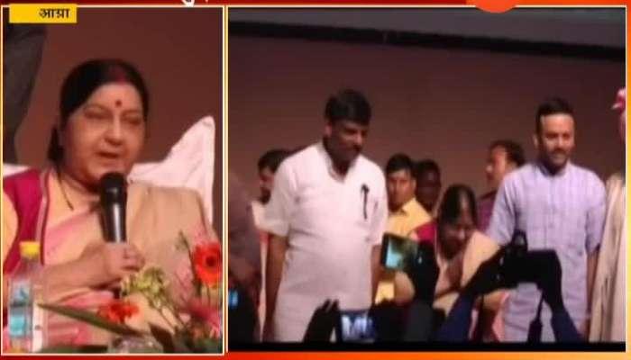 Sushma Swaraj Criticise Congress President Rahul Gandhi