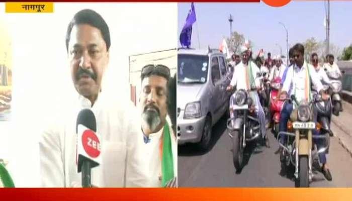 Nagpur Congress Nana Patole Power Show For Lok Sabha Election
