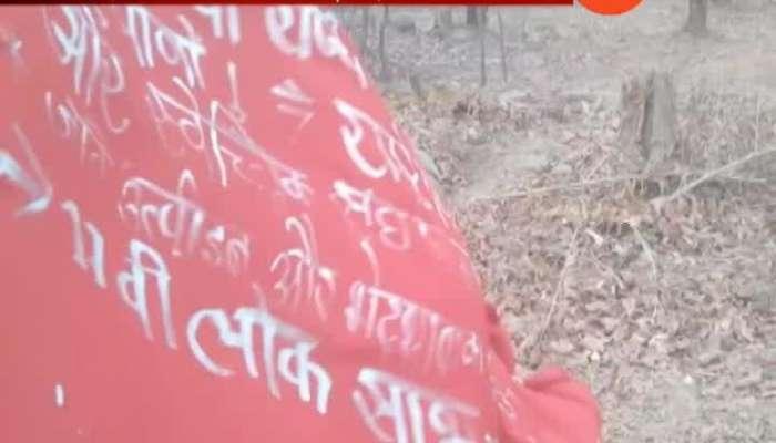 Gadchiroli Naxalist Threaten For Boycott On LS Election 2019