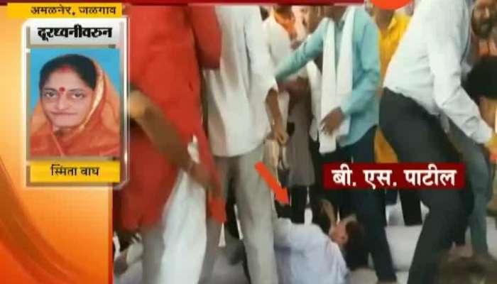 Jalgaon Amalner BJP Smita Wagh On BJP Rada