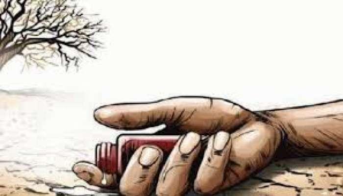 सुसाईड नोटमध्ये 'भाजपला मत देऊ नका' म्हणत शेतकऱ्याची आत्महत्या