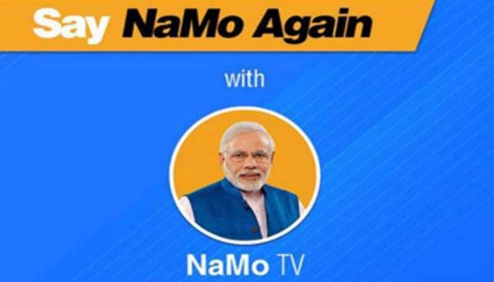 पंतप्रधान मोदींच्या बायोपिक मागोमाग 'नमो टीव्ही'वरही निवडणूक आयोगाची गदा