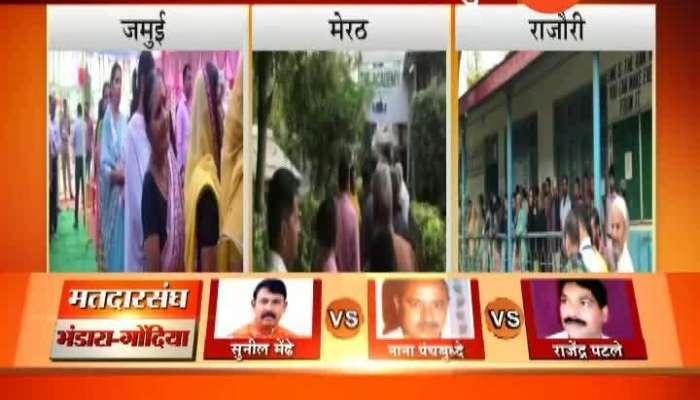 Bihar Uttar Pradesh And Jammu Kashmir People Excited In Long Que For Lok Sabha Genral Election 2019