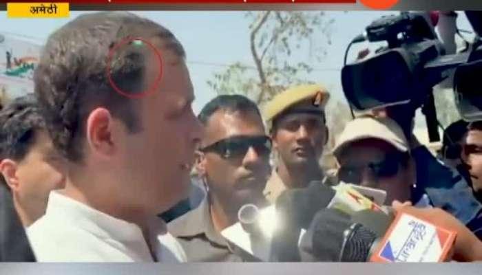 Rahul Gandhi A Sniper Target Phone Light,Not Laser,Clarifies Center