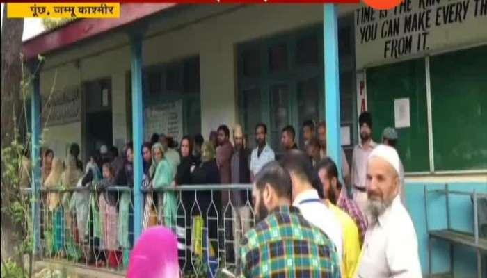 Jammu Kashmir Punch Poll Halted For Technical Fault In EVM Machine