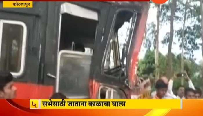 Kolhapur ST Bus And SUmo Accident 5 Politians Dead