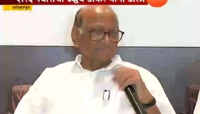 NCP Leader Sharad Pawar Criticies Uddhav Thackeray