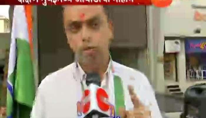 South Mumbai Milind Deora And Eknath Gaikwad Criticies Shivsena Party