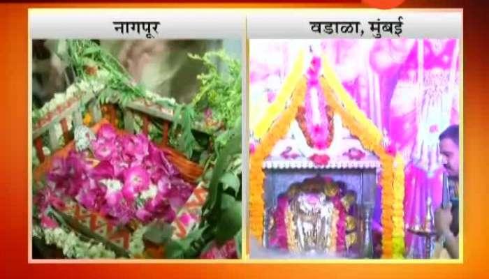 Ramnavmi Utsav Celebration In Nagpur And Mumbai's Wadala