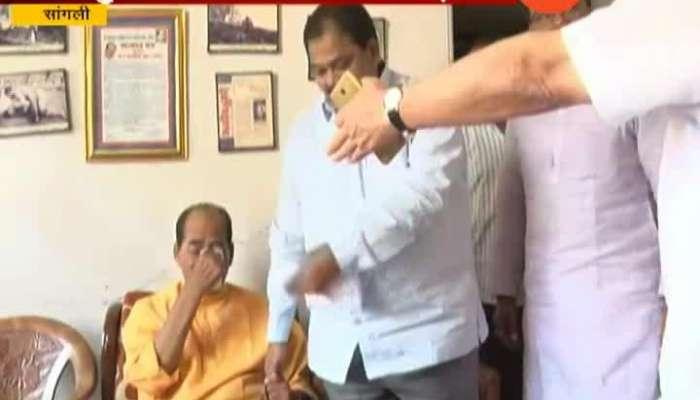Sangli Sanjay Kaka Patil Visit Sambhaji Pawar At His Home For Political Purpose