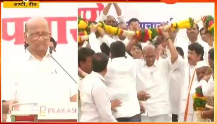 Beed,Ashti Sharad Pawar Critics On Pm Modi