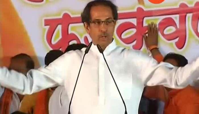 Parbhani Shiv Sena Uddhav Thackeray Uncut Speech 15 April 2019