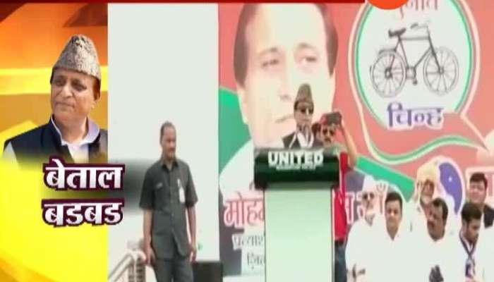 Fir Filed Against SP Leader Azam Khan For Using Vulgar Language Against BJPs Jaya Prada