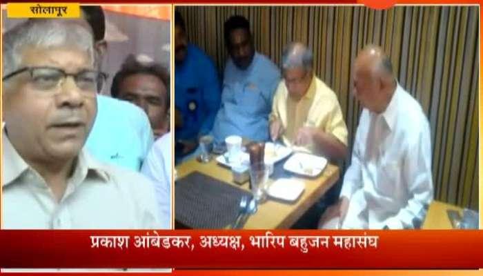 Solapur Prakash Ambedkar Sleep Of Tongue On Congress Party