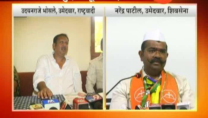 Satara Shiv Sena Leader Narendra Patil Revert To NCP Udyanraje Bhosale On Mustach Remark