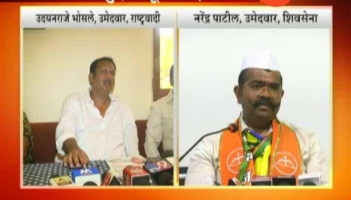 Satara Shiv Sena Leader Narendra Patil Revert To NCP Udyanraje Bhosale On Mustach Remark