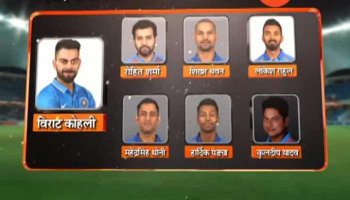 Indian World Cup Squad Announced For 2019 Cricket World Cup