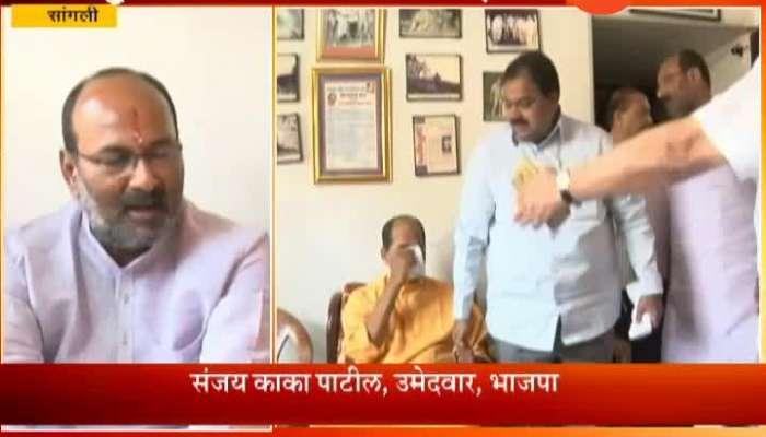 Sangli Sanjay Kaka Patil Visit Sambhaji Pawar At His Home For Political Purpose Update