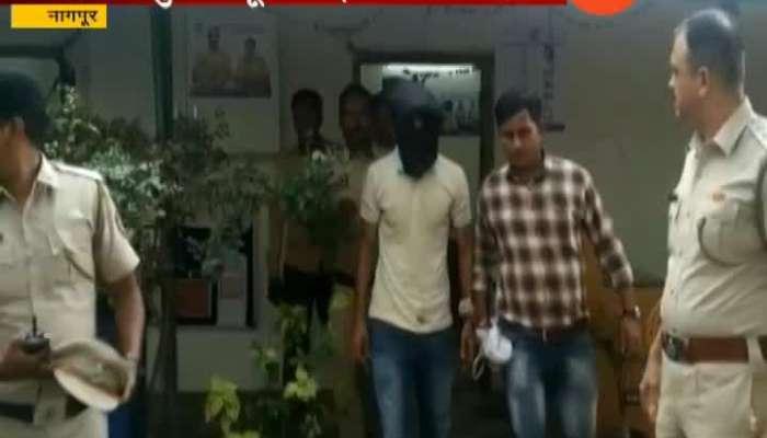 Nagpur Elderly Couple Murder Mystery Solved