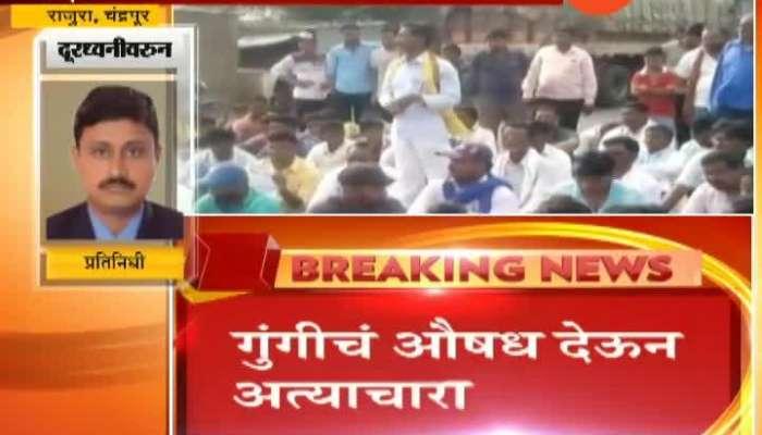 Chandrapur Rajura Four School Girls Molest In Infant Jesus School