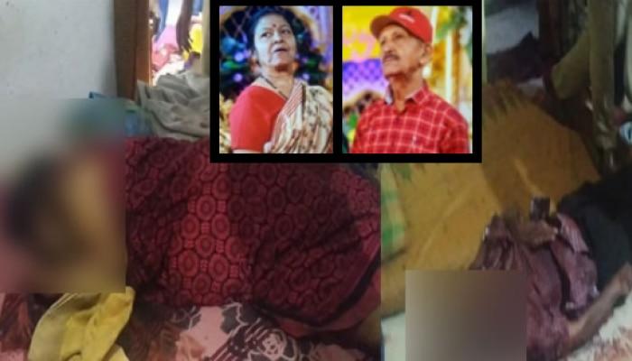 प्रियकराच्या मदतीनं दत्तक मुलीनंच केली आई-वडिलांची हत्या