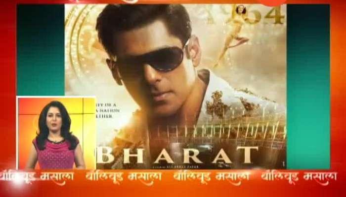 Salman Khan Dashing Look In Bharat Movie_s New Poster 17 April 2019