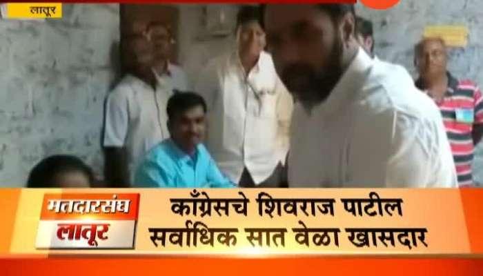 Latur Sambhaji Patil Nilangekar Casts His Vote