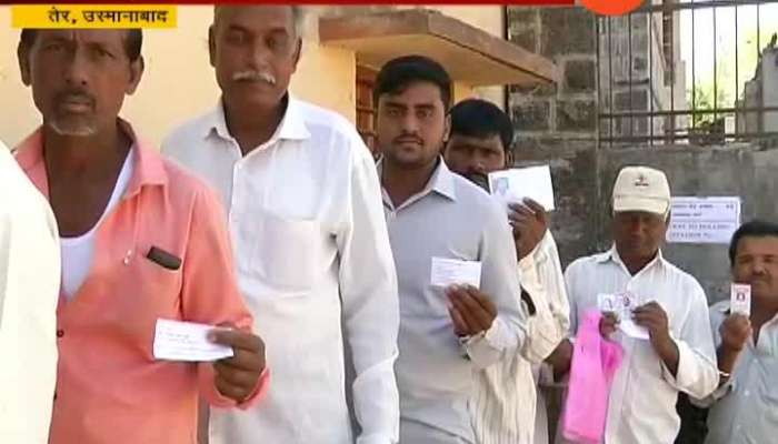 Osmanabad Ground Report On Voters Crowded For Voting In Hot Temperature