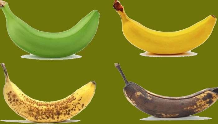 World Banana Day : केळी खाण्याचे असेही फायदे