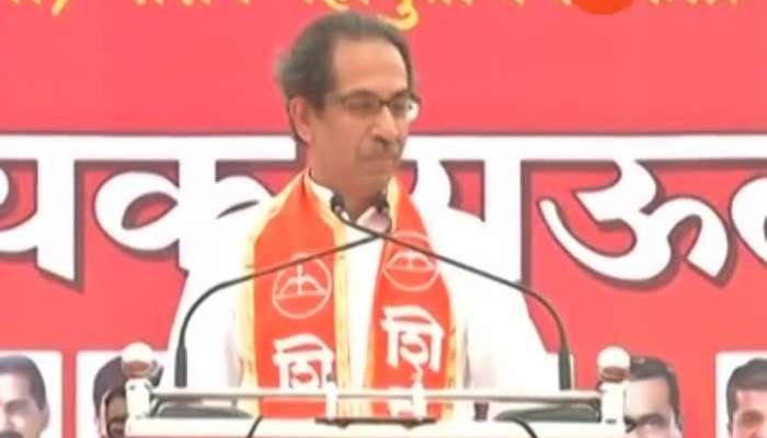 Ratnagiri Shiv Sena Uddhav Thackeray Rally Uncut Speech Campaigning For Lok Sabha Election 2019