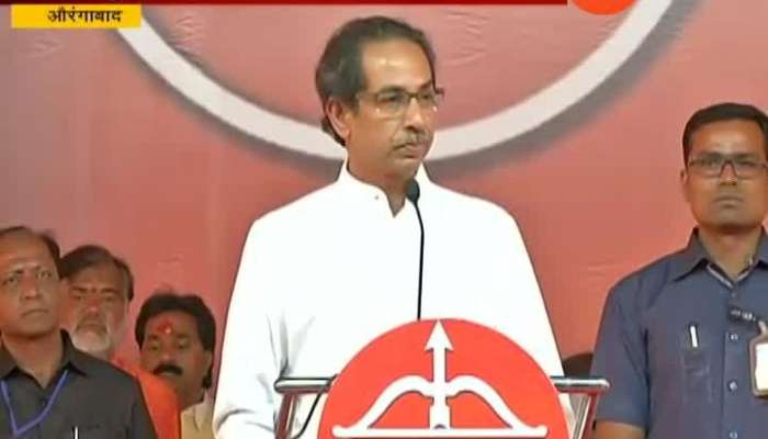 Aurangabd Uddhav Thackeray Speech 19th Apr 2019