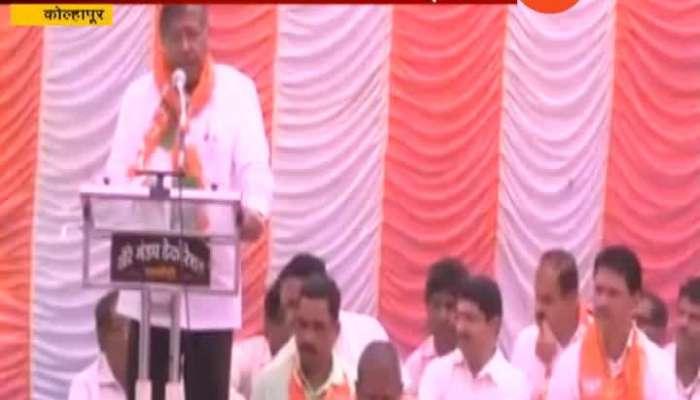 Kolhapur Chandrakant Dada Speech