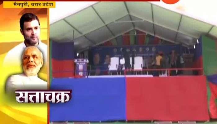 Uttar Pradesh Loksabha Election 2019 24 Years On Arch-rivals Mulayam Singh Mayawati At Joint Rally Today Update