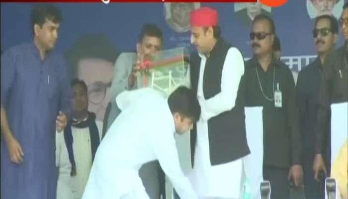 Uttar Pradesh Loksabha Election 2019 24 Years On Archrivals Mulayam Singh Mayawati At Joint Rally Today Live Update