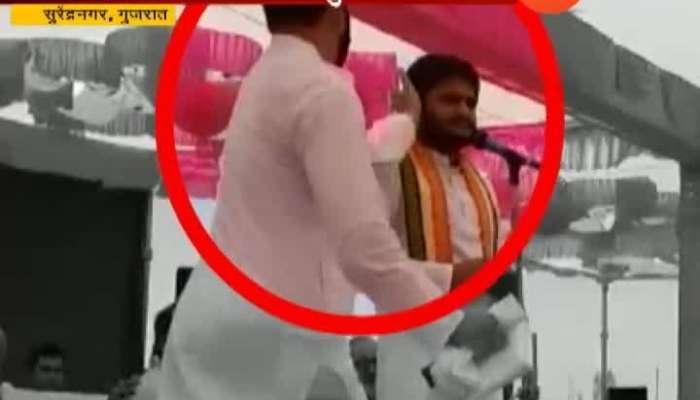 Gujarat Lok sabha Election 2019 Hardik Patel Slapped At Rally In Gujarat Update
