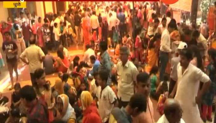 Dhule Ekveera Devi Navratrotsav Celebration
