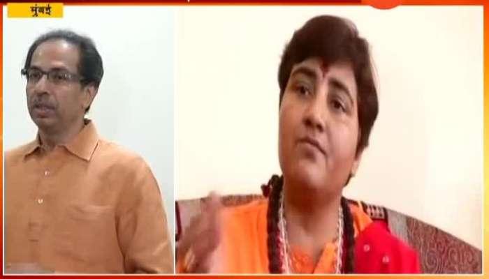 Mumbai Uddhav Thackeray Statement On Sadhi Pradnya Controversial Statement